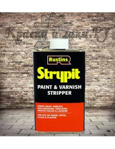 Смывка краски, лаков, полиуретана Rustins Strypit 250мл
