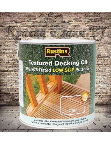 Текстурное масло для террас Textured Decking Oil Rustins 2.5л