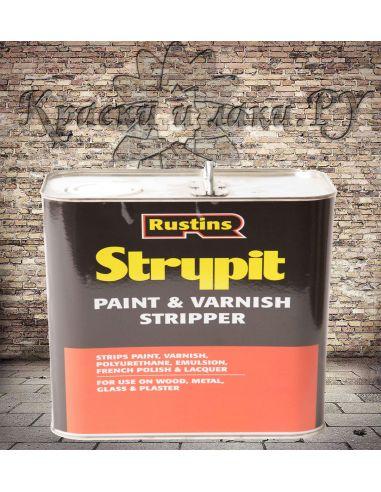 Смывка краски, лаков, полиуретана Rustins Strypit 2.5л