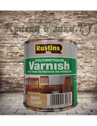 Полиуретановый лак Poly Varnish Rustins Matt Clear Матовый 500мл