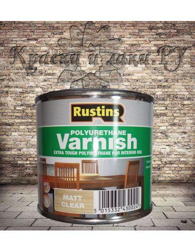 Полиуретановый лак / Rustins Poly Varnish Matt Clear Матовый 250мл