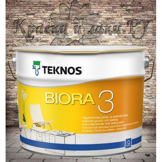 Краска Teknos Biora 3 (Биора 3) 9л.