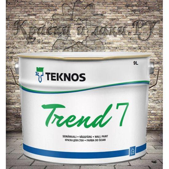 Краска TEKNOS Trend 7 матовая 9л