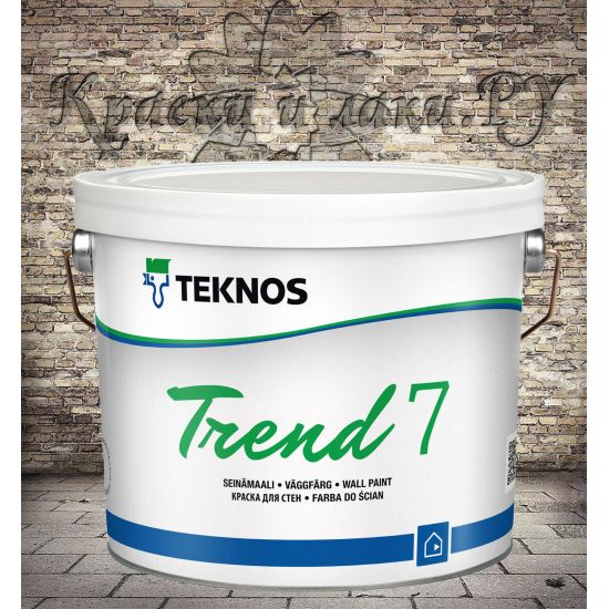 Краска Teknos Trend 7 (Тренд 7) 2,7л.