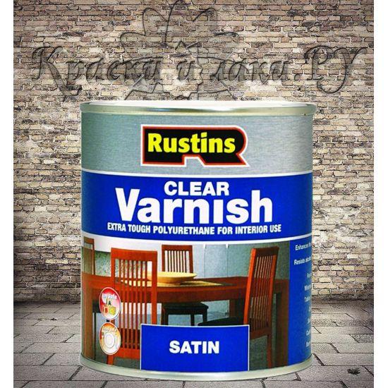 Полиуретановый лак Poly Varnish Rustins Satin Clear Полуматовый 2.5л