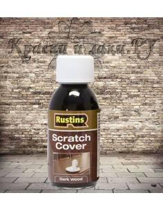 Полироль для дерева Rustins Scratch Cover Dark (темный тон) 125 мл.