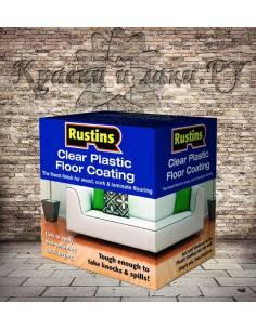 Двухкомпонентный лак / Rustins Plastic Floor Coating 4л