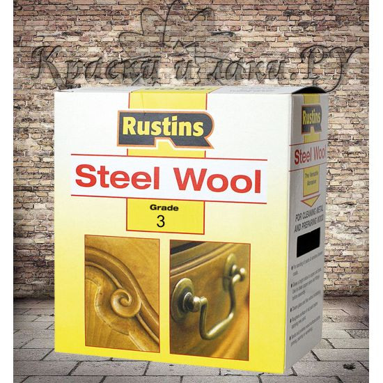 Металлическая вата Steel Wool 3 Rustins