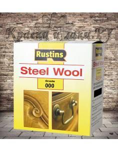 Металлическая вата Steel Wool 000 Rustins