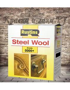 Металлическая вата Steel Wool 0000+ Rustins