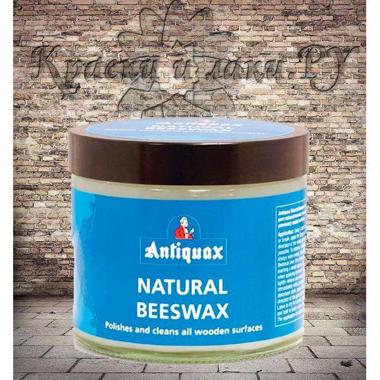 Натуральный пчелиный воск Antiquax Natural Beeswax 250мл