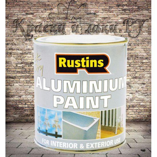 Алюминиевая краска Rustins Aluminium Paint 250мл