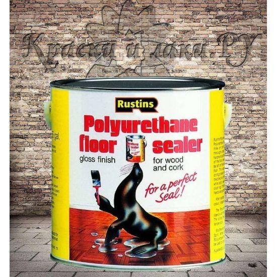 Rustins Poly Floor Seal Gloss - полиуретановый лак для пола (глянцевый) 1л