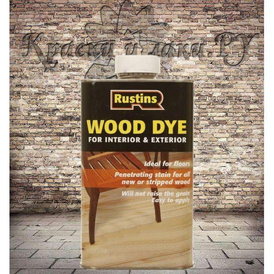 Rustins Wood Dye - морилка для дерева Dark Ebony (Эбеновое дерево) 250мл