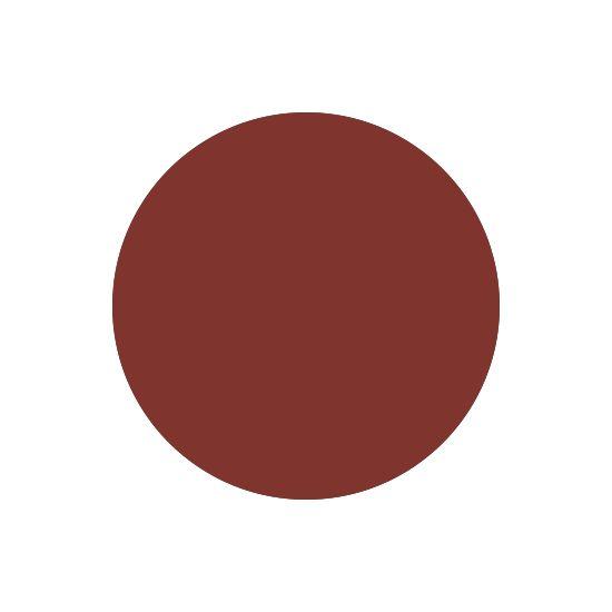 Грунтовка Elcon Primer красно-коричневый, 0.8кг