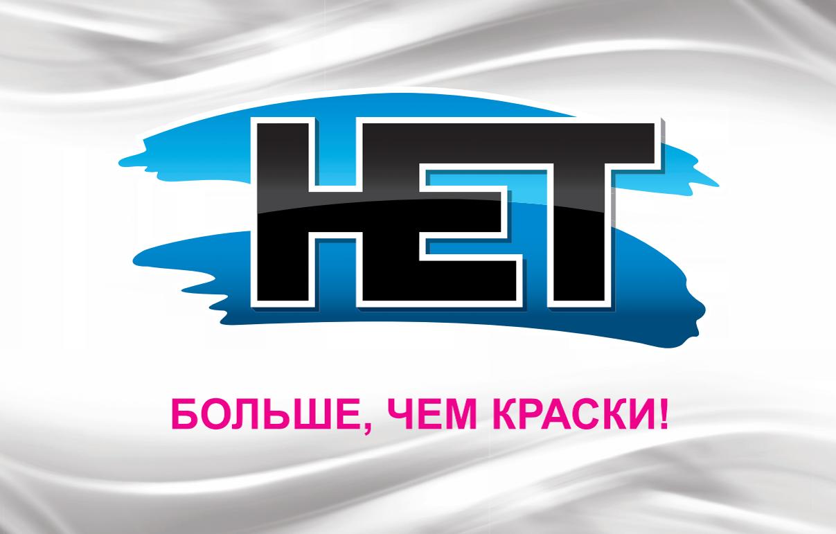 HET / Хэт